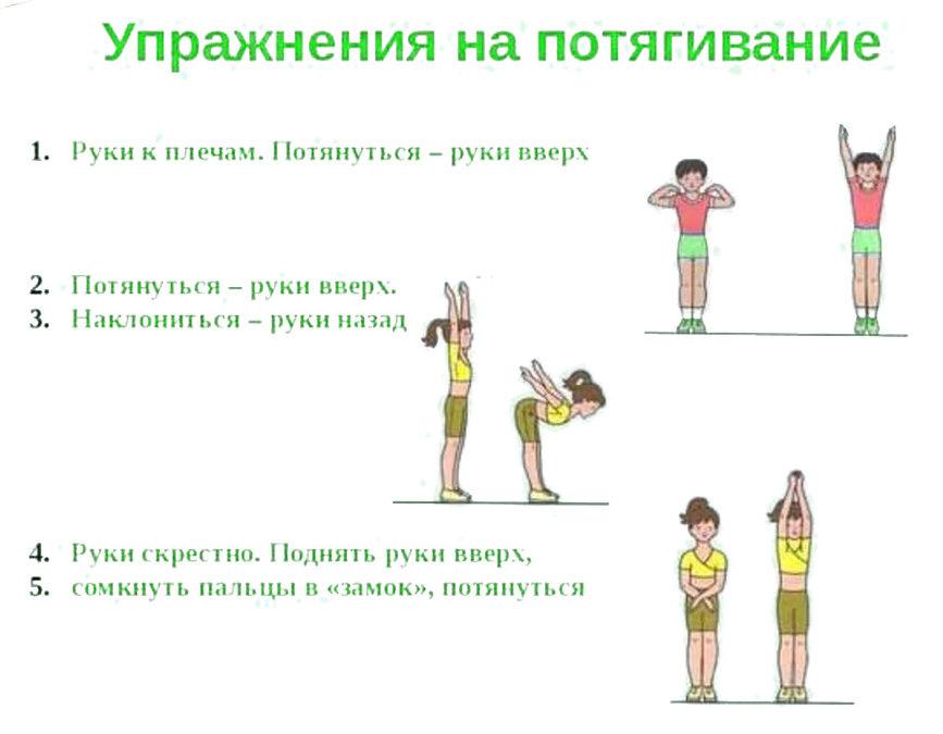 Упражнения на улице для похудения ног